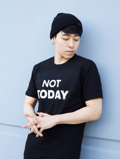 Not Today Tee - $18