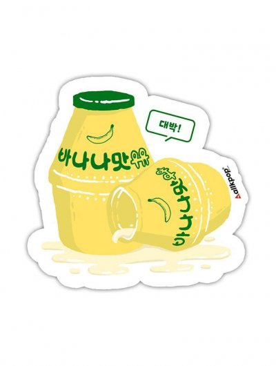 Banana Milk sticker - $3