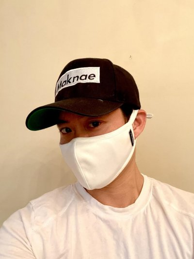 Protective Face Mask - $15