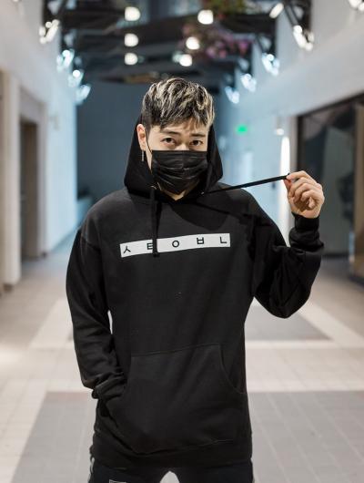 Seoul Hoodie - $35