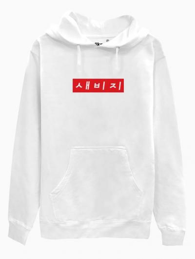 savage hoodie - $35